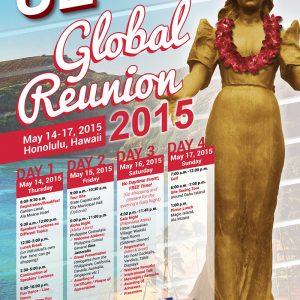 UE Global Reunion 2015