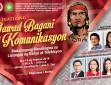 Ikatlong Gawad Bagani sa Komunikasyon